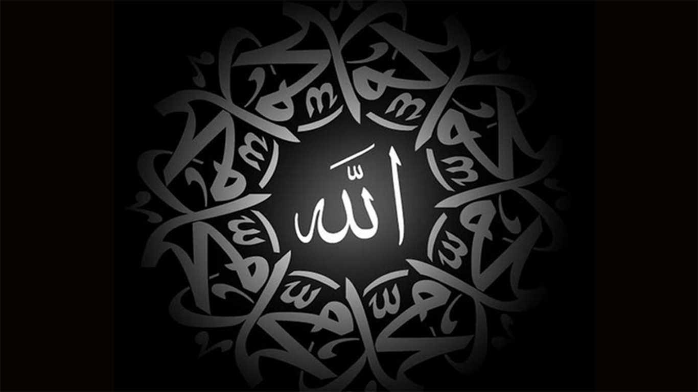 sifat wajib bagi allah beserta artinya dan arabnya