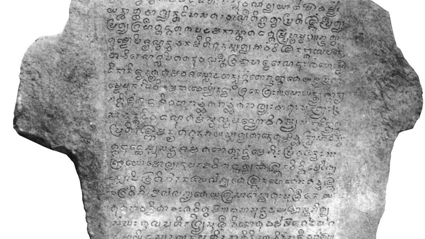 sumber sejarah kerajaan mataram