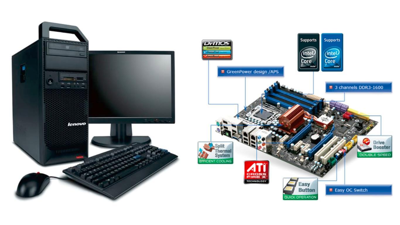 perangkat keras komputer pdf