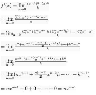 rumus turunan fungsi aljabar pangkat