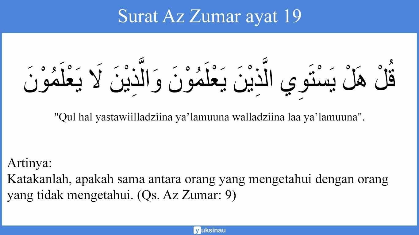 Surat Az Zumar ayat 19