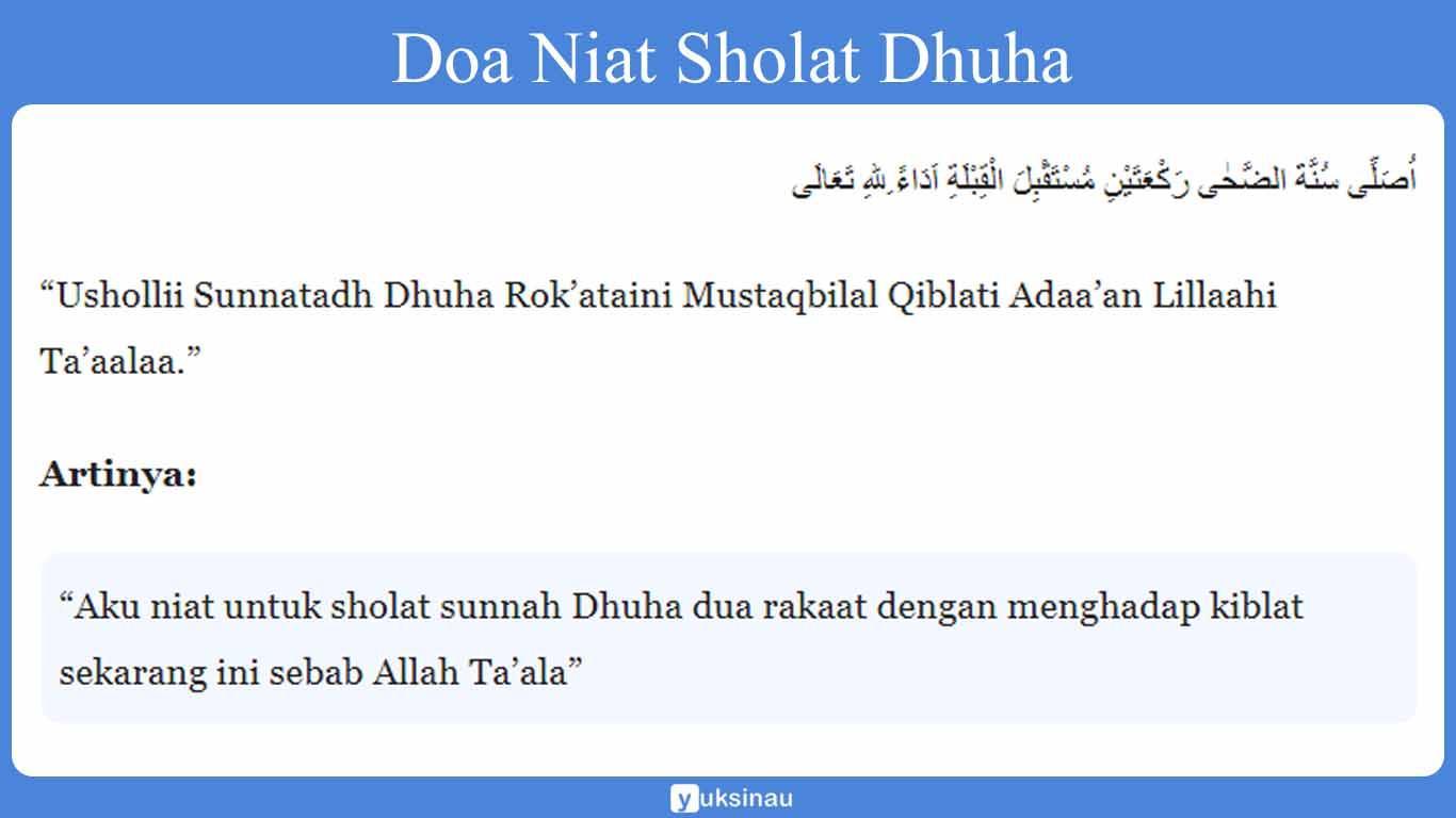 Doa Niat Sholat Dhuha