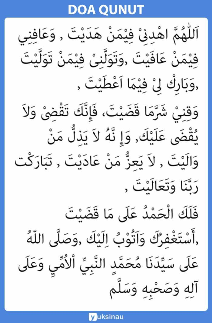 Doa Qunut Arab
