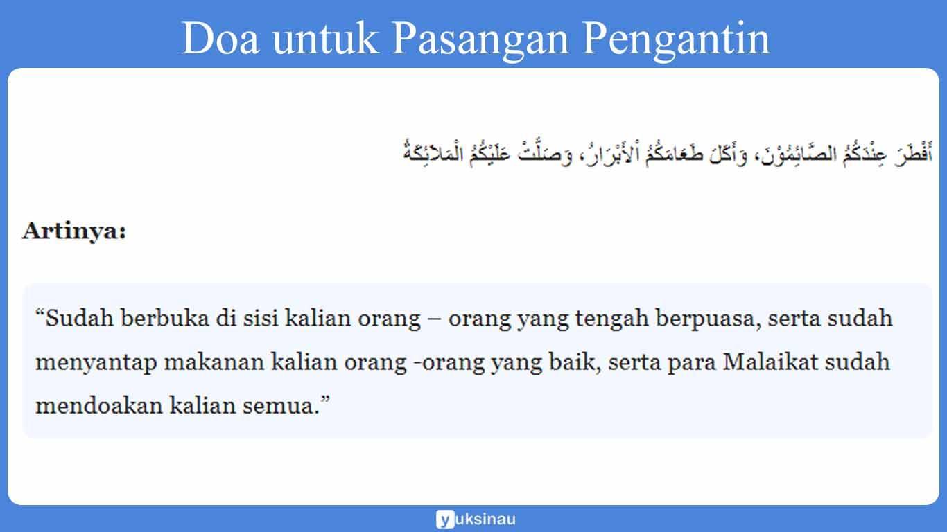 Doa untuk Pasangan Pengantin
