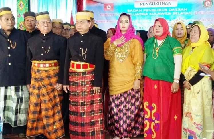 Pakaian Adat Sulawesi Selatan (Bodo)