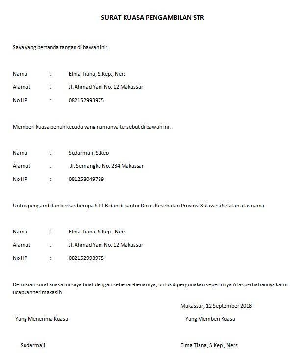 Surat Pengambilan STR