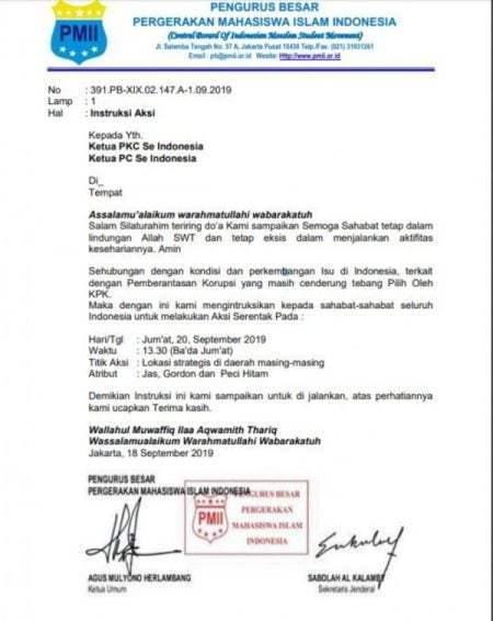 Surat Undangan Resmi Organisasi Ekstra Kampus