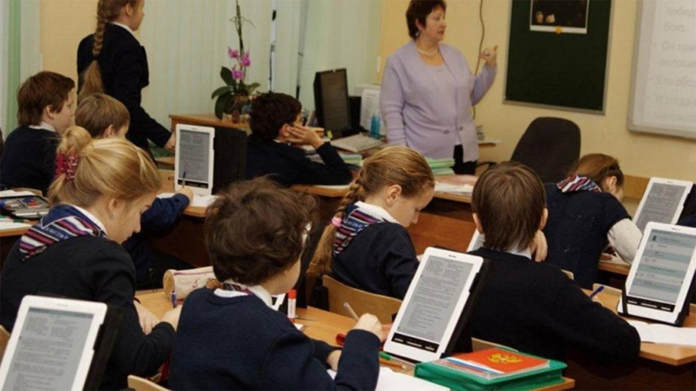 contoh teks eksplanasi pendidikan