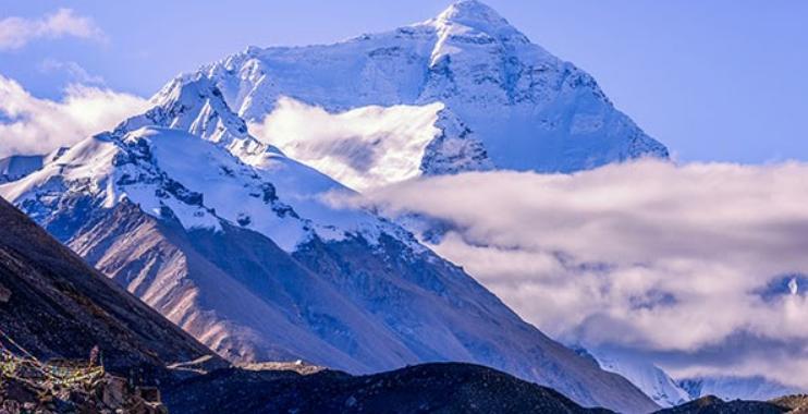 Dataran Tinggi atau Gunung